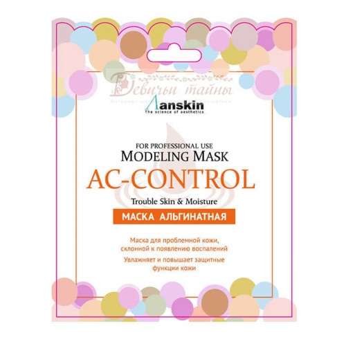 Anskin Маска альгинатная для проблемной кожи против акне AC Control Modeling Mask (саше)