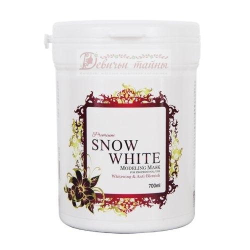 Anskin Маска альгинатная осветляющая Snow White Modeling Mask / container