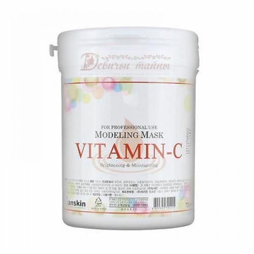 Anskin Маска альгинатная с витамином с Vitamin-C Modeling Mask / container