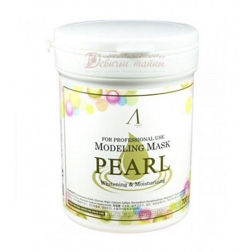 Anskin Маска альгинатная экстрактом жемчуга Pearl Modeling Mask /container