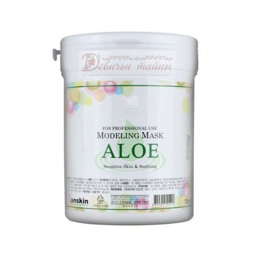 Anskin Маска альгинатная с экстрактом алоэ Aloe Modeling Mask / container