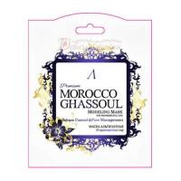 Anskin Маска альгинатная от расширенных пор Morocco Ghassoul Modeling Mask саше