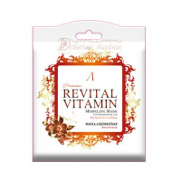 Anskin Маска альгинатная витаминная Revital Vitamin Modeling Mask саше