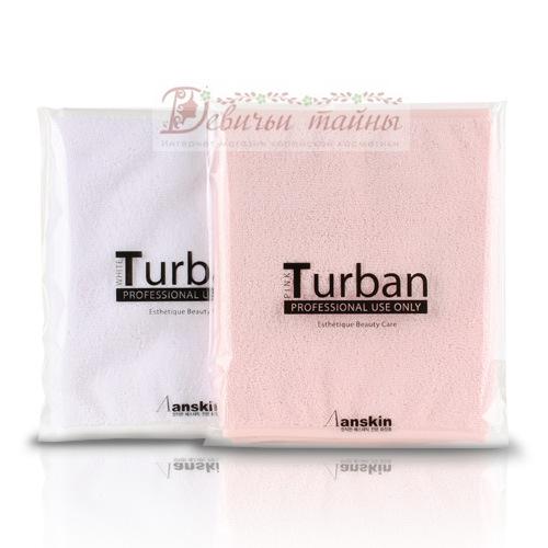 Anskin Повязка для волос Turban