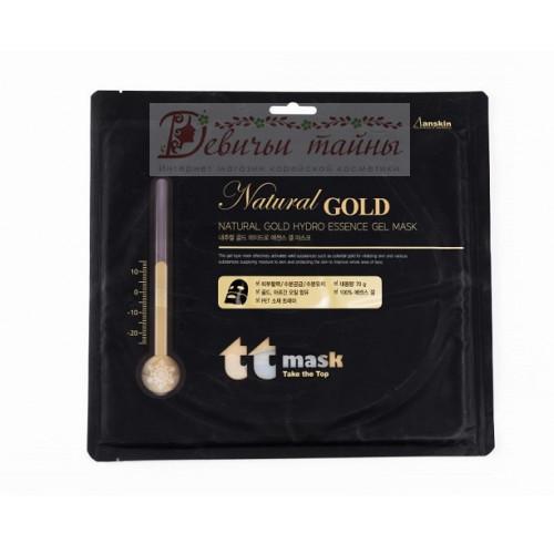 Anskin Маска для лица гидрогелевая с золотом Natural Gold Hydro Essence Gel Mask