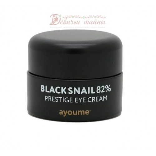 Ayoume Крем для глаз Black Snail Prestige Eye Cream