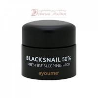 Ayoume Маска ночная для лица Black Snail Prestige Sleeping Pack