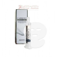 Ayoume Набор для карбокситерапии (шприц + маска на лицо и шею) Carboxy Esthetic Mask