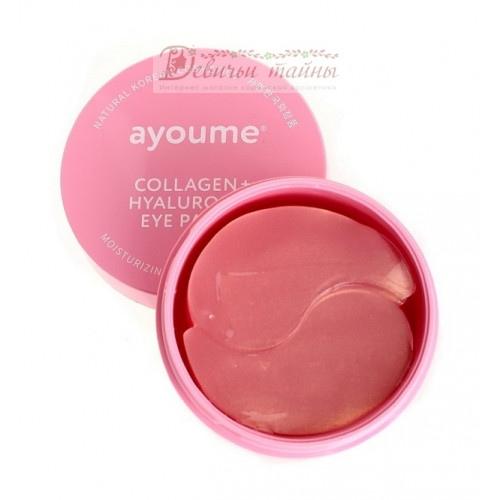 Ayoume Маски-патчи для глаз с коллагеном и гиалуроновой кислотой Collagen + Hyaluronic Eye Patch