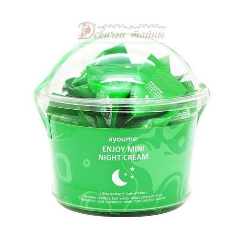 Ayoume Крем для лица ночной Enjoy Mini Night Cream