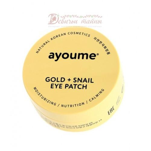 Ayoume Маски-патчи для глаз омолаживающие с золотом и улиточным муцином Gold+Snail Eye Patch
