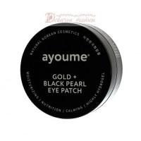 Ayoume Маски-патчи для глаз от темных кругов с золотом и черным жемчугом Gold+Black Pearl Eye Patch