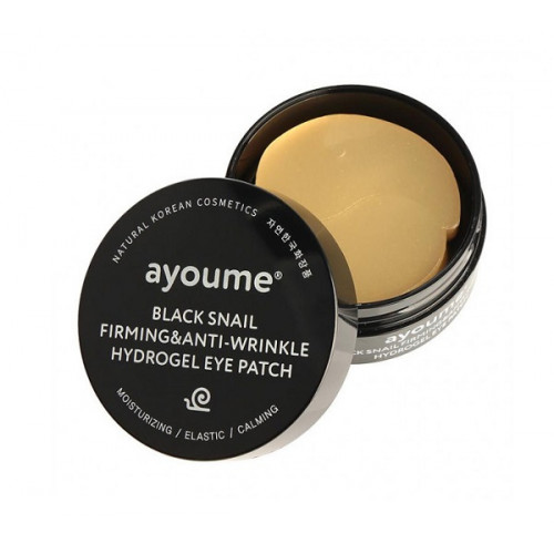 Ayoume Маски-патчи для глаз антивозрастные Black Snail Firming & Anti-wrinkle Eye patch