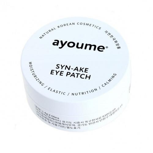 Ayoume Маски-патчи для глаз со змеиным пептидом Syn-Ake Eye Patch