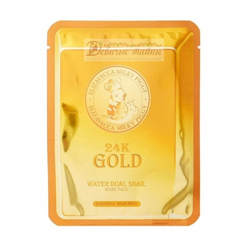 Elizavecca Маска для лица улиточная 24k Gold Water Dual Snail Mask Pack