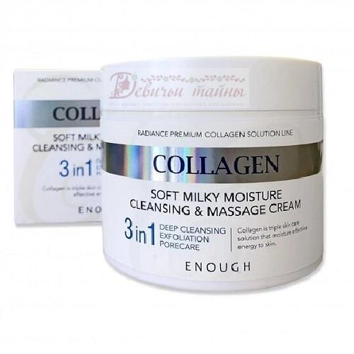 Enough Крем массажный Collagen 3in1 Cleansing & Massage Cream