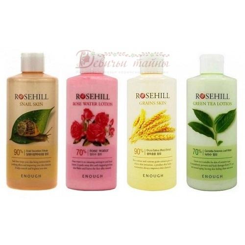 Enough Тонер с розовой водой RoseHill Water Skin