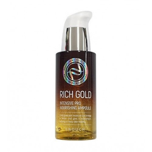Enough Сыворотка с золотом Rich Gold Intensive Pro Nourishing Ampoule