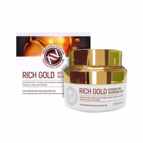 Enough Крем с золотом Rich Gold Intensive Pro Nourishing Cream