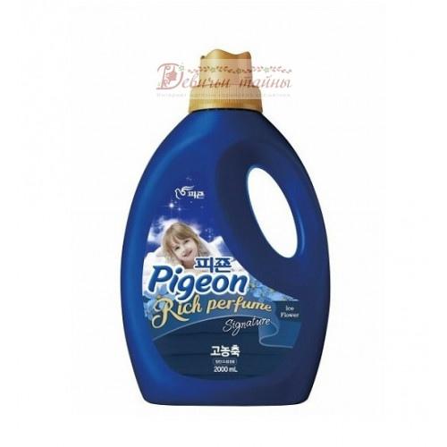 Pigeon Кондиционер для белья Rich Perfume Signature Ice Flower