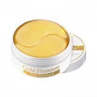 Secret key Патчи для глаз с золотом Gold Premium First Eye Patch
