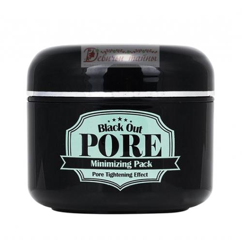 Secret Key Маска для очищения и сужения пор Black Out Pore Minimizing Pack