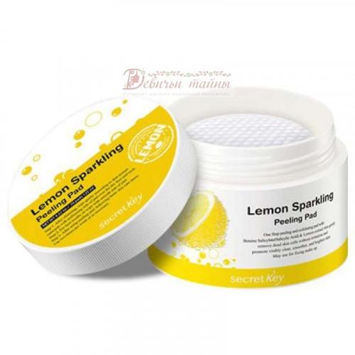 Secret key Диски ватные для пилинга Lemon Sparkling Peeling Pad, 70 шт