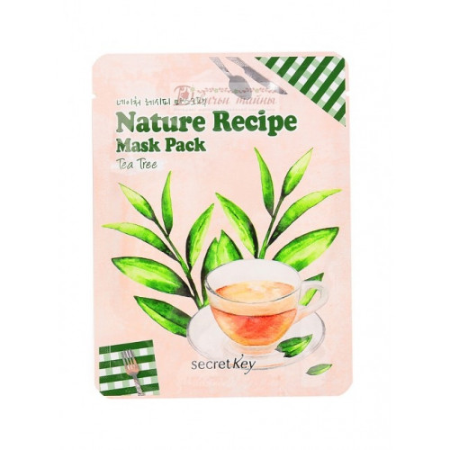 Secret key Маска тканевая Nature Recipe Mask Pack