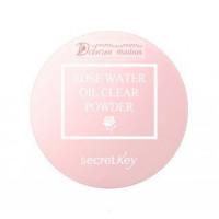 Secret key Гель-крем с экстрактом розы Rose Water Base Gel Cream (пробник)