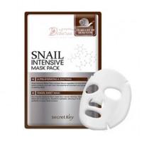 Secret key Маска для лица с муцином улитки Snail Intensive Mask Pack 1p (sheet)