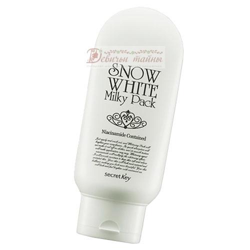 Secret Key Маска для лица и тела отбеливающая Snow White Milky Pack