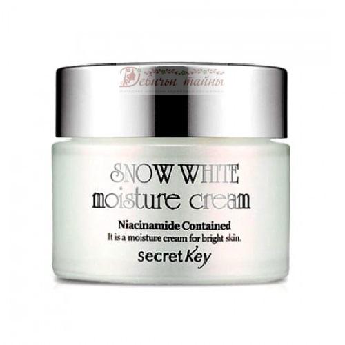 Secret Key Крем для лица увлажняющий отбеливающий Snow White Moisture Cream