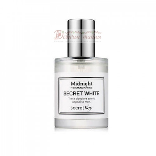 Secret Key Женская парфюмированная вода с феромонами Midnight Pheromone Perfume Secret White 27 мл